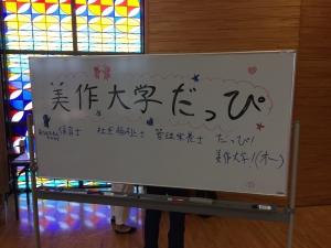 美作大だっぴ 20150808