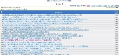 yamamoto_201508010856132db.jpg