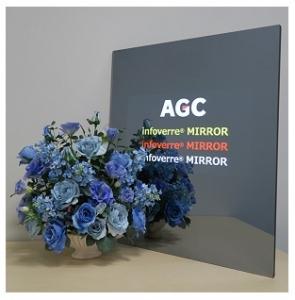 AGC_infoverre mirror_image