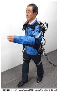 Kikuchiseisakusho_walking_assist_robot_image.jpg