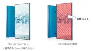 Mitsubishi_Chem_Durabio_aquos_image.jpg