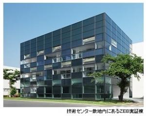 Taisei-ZEB_test_building_image.jpg