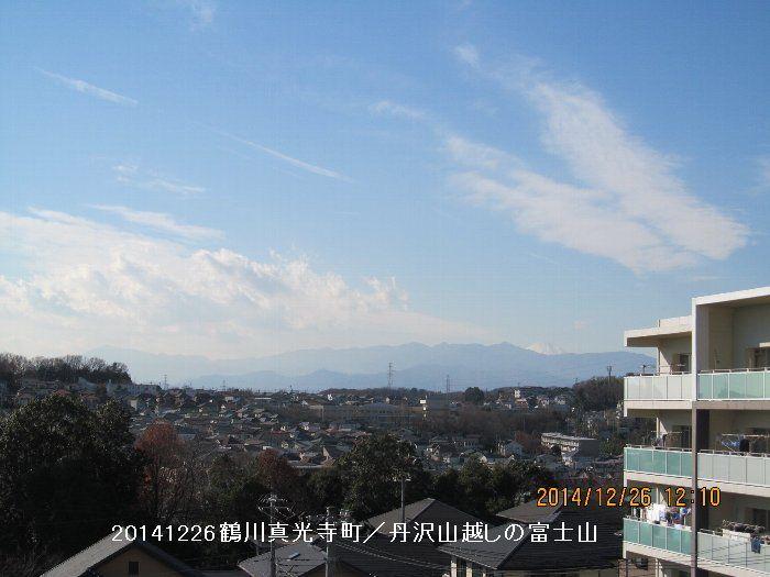 20141226onefiji10.jpg