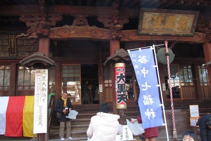 20150103yanaka10.jpg