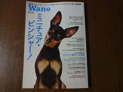 s-雑誌 (2)