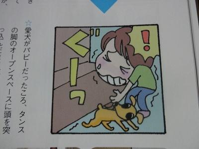 s-雑誌 (7)
