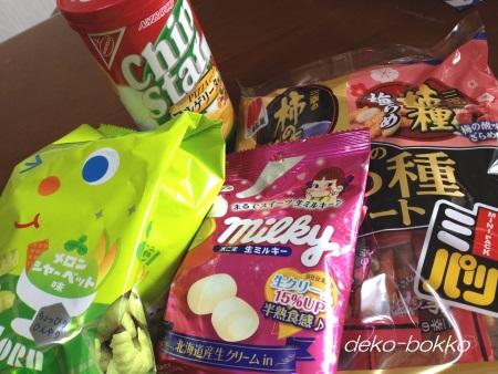 かぁちゃんからのお菓子 201507