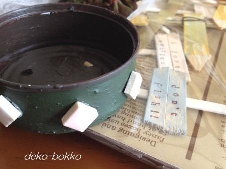 renちゃんより タイルリメ缶