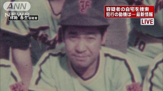 岩手県から上京し、「流し」の歌手をしていたという林崎容疑者。ギター片手に男性が経営していた居酒屋に来たことで顔見知りに。地元の草野球チームで一緒に汗を流したこともあったという。