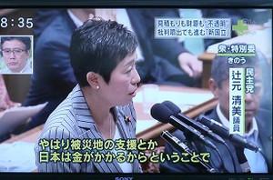 被災地もいま大変だし、私はオリンピックの競技場は質素でも被災地の支援とか日本はお金がかかるからと見直しされた方が良いのでは