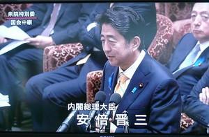 揺れる「新国立競技場」問題。国会で攻める辻元 VS 言い訳する安倍総理