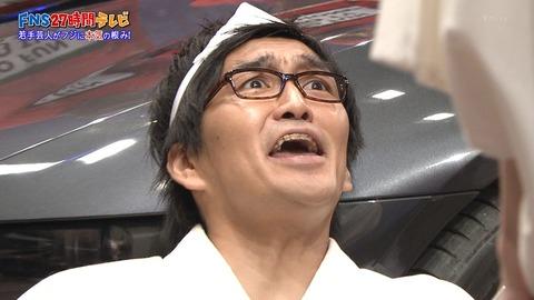 4【27時間テレビ!】「芸人のBMWぶっ壊したwww面白いだろ?ww