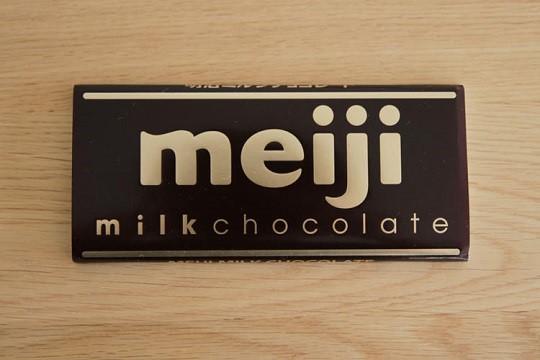 明治:明治ミルクチョコレート