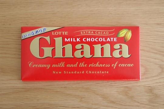 ロッテ:ガーナミルクチョコレート