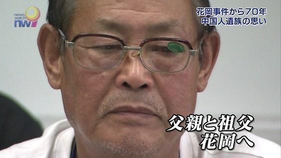 NHKは虚偽報道をやめろ! | 旗本...