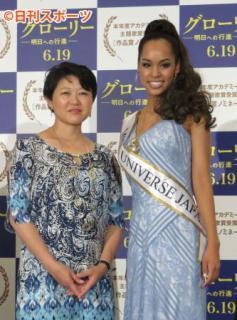 国連広報センター根本かおる氏(左)と2015ミス・ユニバース代表宮本エリアナさん