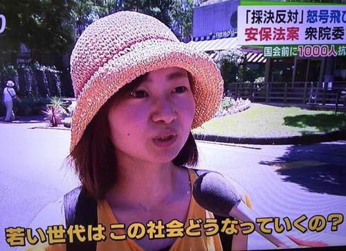 7月15日TBS Nスタの一場面【過激派】TBSがインタビューした安保法案反対の女性が中核派だと判明…国会周辺デモ(画像)