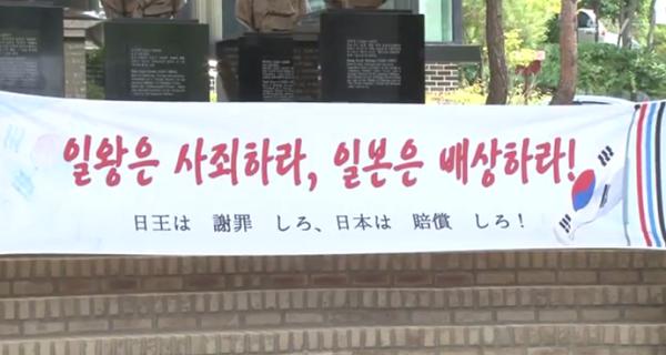 日本軍慰安婦被害お婆さん、日王は謝罪しなさい…国際訴訟申し立て