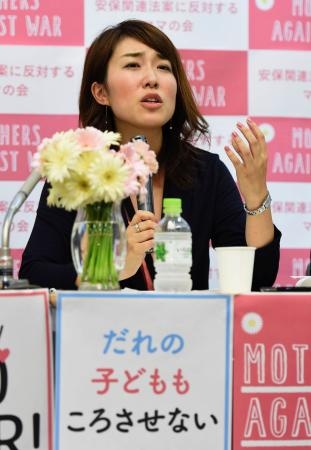 「だれのこどもも、ころさせない」を合言葉に、安全保障関連法案に反対する母親たちのグループが発足し、13日に東京都内で記者会見した。