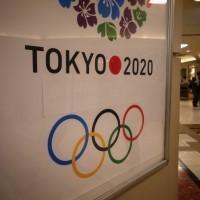 """東京五輪エンブレムがベルギーの劇場ロゴとそっくり?=韓国ネットもびっくり!「やっぱり日本はパクリ大国」「これが日本の""""おもてなし""""?」"""