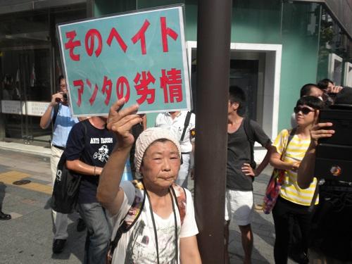 20150802安保法案を支持する国民大行進 in 銀座