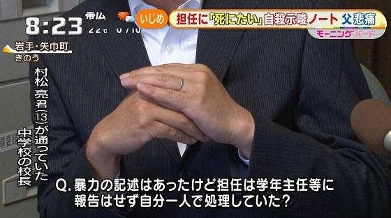 鈴木美成校長、校長なのになぜか顔を隠してインタビュー