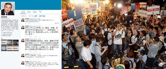\00.SEALD 田村重信氏のツイッター(左)とSEALDsの反安保デモ集会(C)日刊ゲンダイ