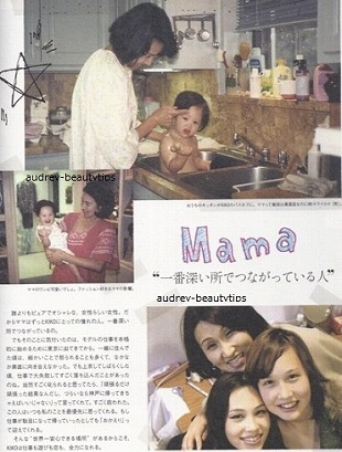 水原希子の在日韓国人の母親(子供時代)