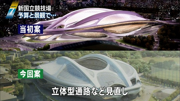 「新国立競技場」コスト高騰の要因とされるのが、2本の巨大なアーチ構造(キールアーチ)のデザインのザハ・ハディドの現行案