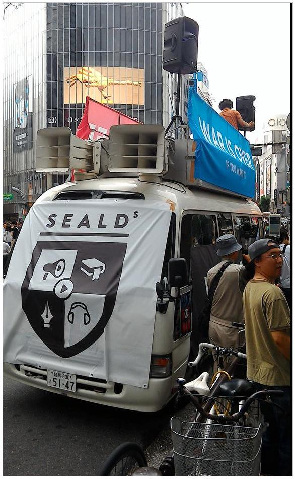 SEALDs街宣車は全労連の街宣車(両車のナンバーは完全に一致)。共産党の下部組織だ。