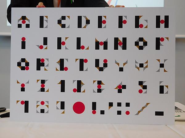 佐野研二郎のタイポグラフィ(2015年8月5日釈明会見)