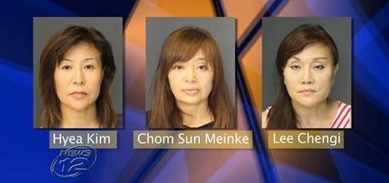 先週起訴された3人=「50代韓人売春婦3人相次いで摘発