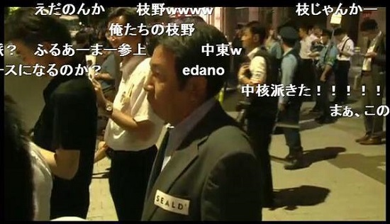 枝野さん胸のワッペンは何ですか いつの間にかSEALDsの一員になってたんですね!