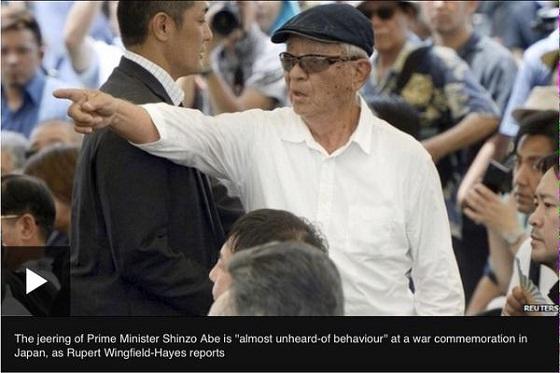沖縄慰霊式典で安倍首相に「帰れ!」とヤジを飛ばした男の正体 =中核派、爆音訴訟団のメンバー