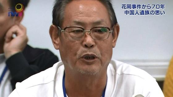 NHK「ニュースウォッチ9」花岡事件から70年・中国人遺族は・NHK虚偽報道!花岡事件「強制連行された中国人が、過酷な労働に耐えかね…」・NW9で嘘出鱈目