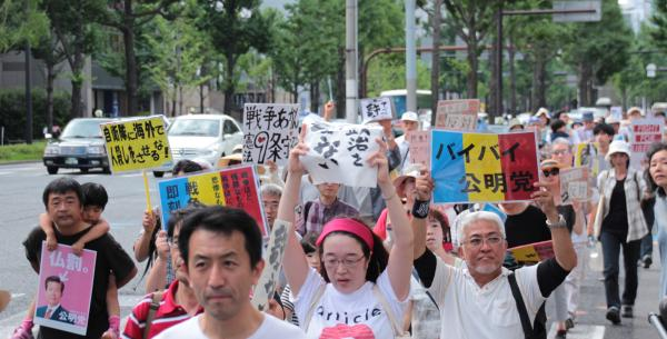 創価学会員が安保法案抗議デモ#0719関西デモ 幅広い世代とバックグラウンドをもつ多様な人々の、途切れない流れが素晴らしかった。