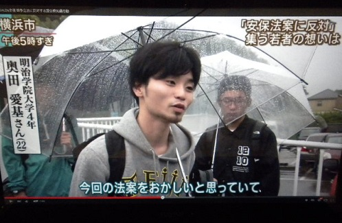 ところが、テレビ朝日の「報道ステーション」は、奥田愛基のことを「集う若者」として紹介していた。