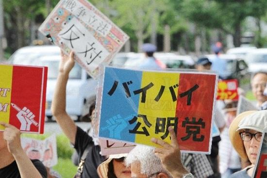 KANSAI『戦争法案』に反対する関西デモ」より=2015年7月19日、撮影・橋本正人