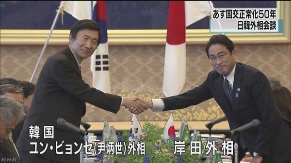 日韓外相会談 両国の世界遺産登録へ協力で一致