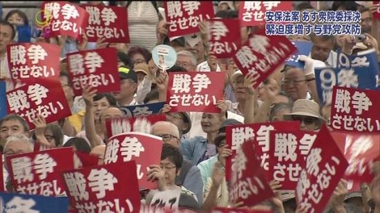 日比谷で安保法案反対集会 2万人参加と主催者 NHK