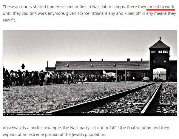 ナチスの「アウシュビッツ強制収容所」の説明文にも『forced to work』の文言が使用されている