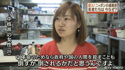 7月9日テレビ東京 アンサーの一場面 【過激派】TBSがインタビューした安保法案反対の女性が中核派だと判明…国会周辺デモ(画像)