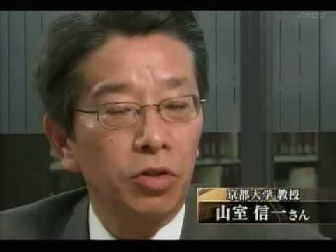 「安保保障関連法案に反対する学者の会」から京都大学の山室信一教授