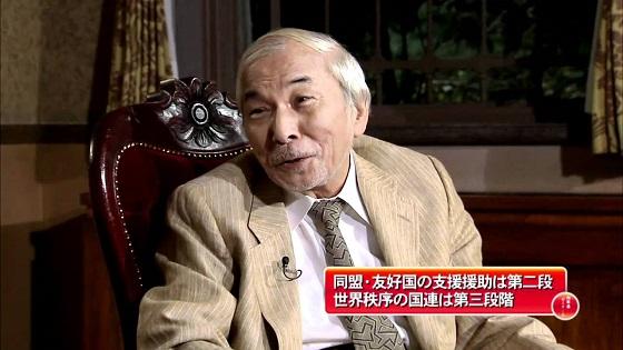 『核』が日本を沈没から救う 西部邁ゼミナール 2010年10月16日放送