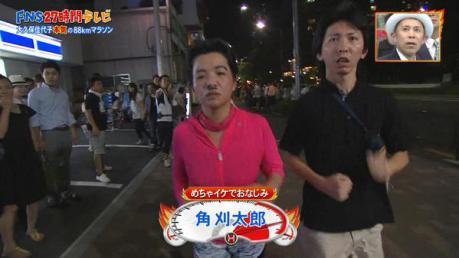 6フジ27時間テレビのマラソン、車で移動しているところを激写されて炎上