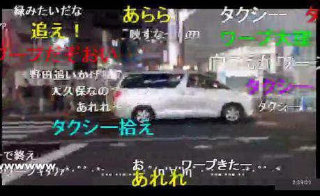 2フジ27時間テレビのマラソン、車で移動しているところを激写されて炎上