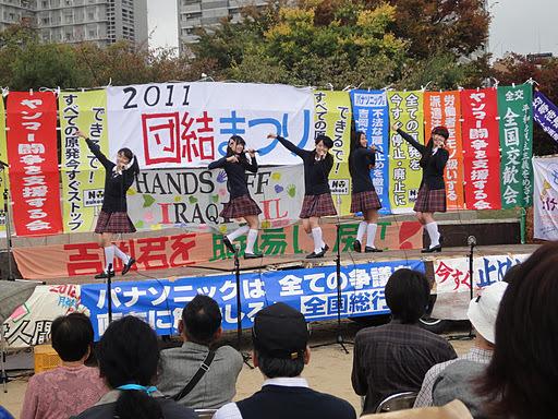 アイドルグループ「制服向上委員会」がイベントで自民批判の曲、大和市が後援取り消しへ