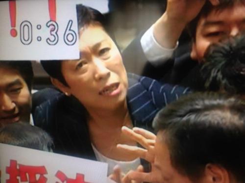 辻元清美 涙の絶叫 強行採決 「お願いだから、やめて!」安保関連法案