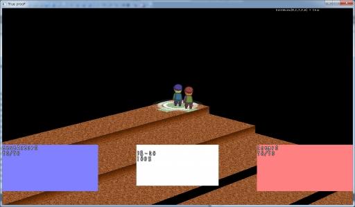 screen_261.jpg