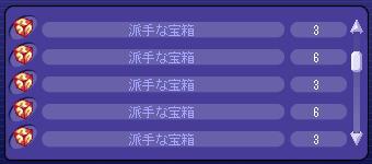 TWCI_2015_6_28_21_35_52.png